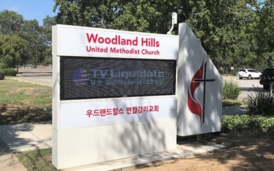 Monument Sign for Woodland Hills United Methodist Church in Woodland Hills, CA